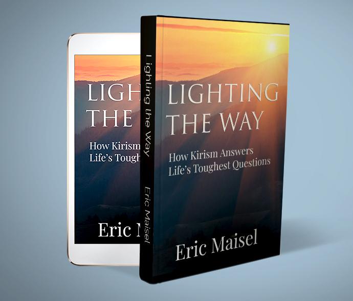 Kirism: Lighting the Way